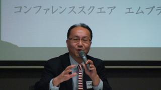 講師: 内野 雅一氏