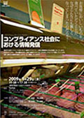 flyer_090129