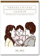 rc_book1